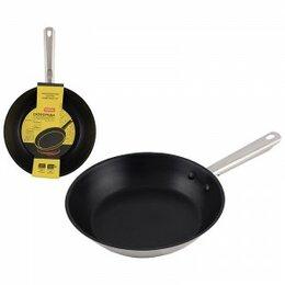 Сковороды и сотейники - Сковорода нержавеющая сталь (0,5мм) серия GOURMET, d=26см/h=5,4см, антипригар..., 0