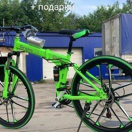 Велосипеды - Велосипед складной, 0