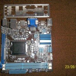 Материнские платы - Asus P8H61-I mini-ITX socket 1155, 0