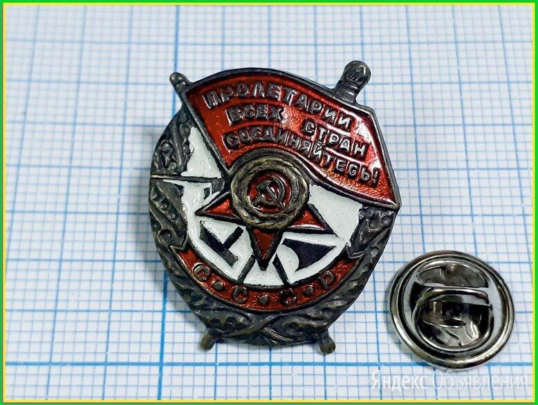 БОЕВОЕ КРАСНОЕ ЗНАМЯ БКЗ СССР значок-фрачник миниатюра томпак краска пимс цанга по цене 200₽ - Жетоны, медали и значки, фото 0