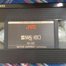 Видеофильмы - Видеокассета S-VHS, 0