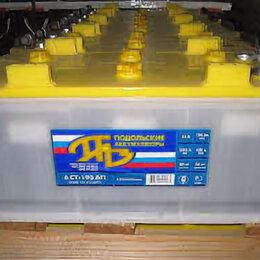 Аккумуляторы и комплектующие - Аккумуляторная батарея автомобильная 6СТ-190, 0