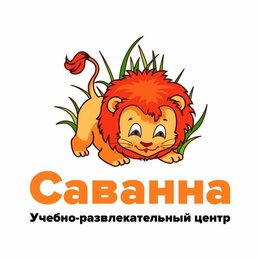 Бухгалтеры - Педагог музыкального театра и кино (ютуба), 0
