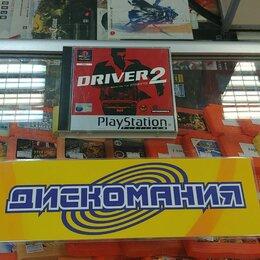 Игры для приставок и ПК - Driver 2 PAL (PsOne), 0