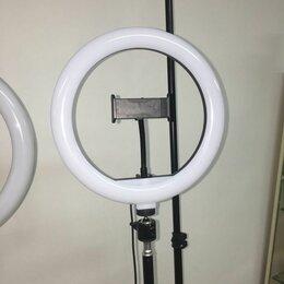 Осветительное оборудование - Кольцевая лампа 26-33см+штатив в подарок+держатель, 0