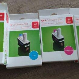 Картриджи - печатающие головки для oce colorwave300, 0