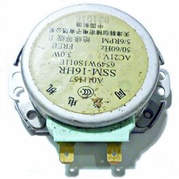 Аксессуары и запчасти - Мотор тарелки SSM-16HR, p/n: 6549W1S011E, оригинал, б/у, 0