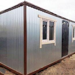 Готовые строения - Блок контейнер распашонка 6Х2.4м утепленный 100мм, 0
