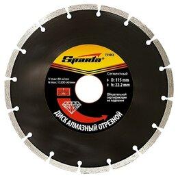 Диски отрезные - Отрезной сегментный алмазный диск SPARTA 731055, 0