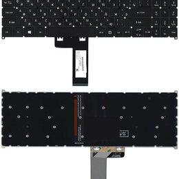 Скейтборды и лонгборды - Клавиатура для ноутбука Acer Swift 3 SF315-41 черная с подсветкой , 0