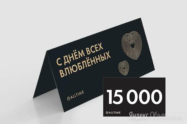 Подарочный сертификат Подарочные сертификаты certificate15000-14F по цене 15000₽ - Умные часы и браслеты, фото 0