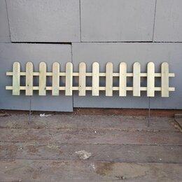 Заборчики, сетки и бордюрные ленты - Заборчик декоративный деревянный, 0