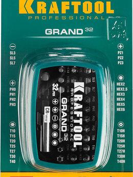Для дрелей, шуруповертов и гайковертов - Набор бит GRAND-32, 32 предмета, Cr-Mo, KRAFTOOL…, 0