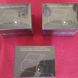 Видеокамеры - Видеорегистратор xiaomi dash cam pro plus А500s, 0