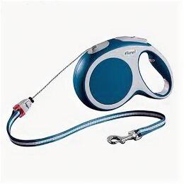 Поводки  - FLEXI рулетка VARIO M (до 20 кг) 8 м трос синяя , 0