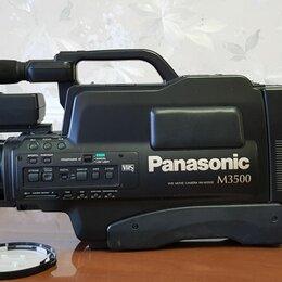 Видеокамеры - Видеокамера Panasonic M3500 + штатив, 0
