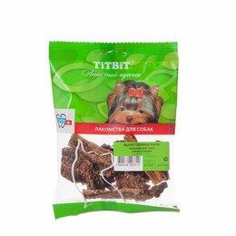 Лакомства  - Тит бит Вымя говяжье мини - мягкая упаковка, 0