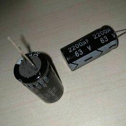 Радиодетали и электронные компоненты - Конденсатор Vent, 0