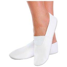 Обувь для спорта - Чешки комбинированные, цвет белый, длина стопы 26,5 см, 0
