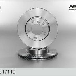 Тормозная система  - Диск Тормозной FENOX арт. TB217119, 0