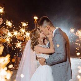 Организация мероприятий - Ведущий на свадьбу, 0