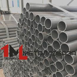 Металлопрокат - Труба алюминиевая длина 300 мм диаметр , 0