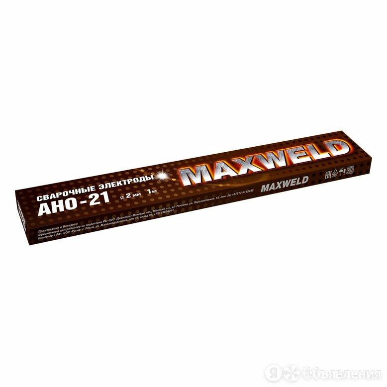 Электроды Maxweld АНО-21 по цене 322₽ - Электроды, проволока, прутки, фото 0