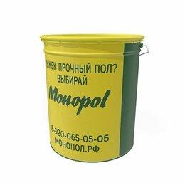 Лаки - Лак для бетона, топпинга Монопол 2 (Силлер), 0