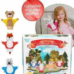 Кукольный театр - Детский кукольный театр, 0