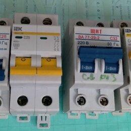 Электрические щиты и комплектующие - Автоматы  и УЗО 1-2-3 фазные  новые и б/у, 0