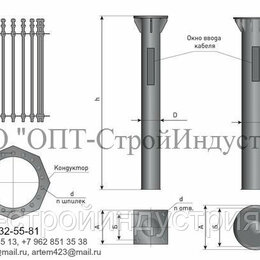 Для железнодорожного транспорта - Закладная деталь ЗФ-30/4/К300-2,0-б, 0