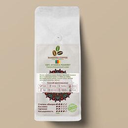 Ингредиенты для приготовления напитков - Кофе жареный в зернах 100% арабика PEABERRY, 1000г, 0