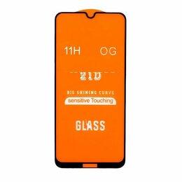 Защитные пленки и стекла - Защитное стекло для Xiaomi Redmi Note 8, 0