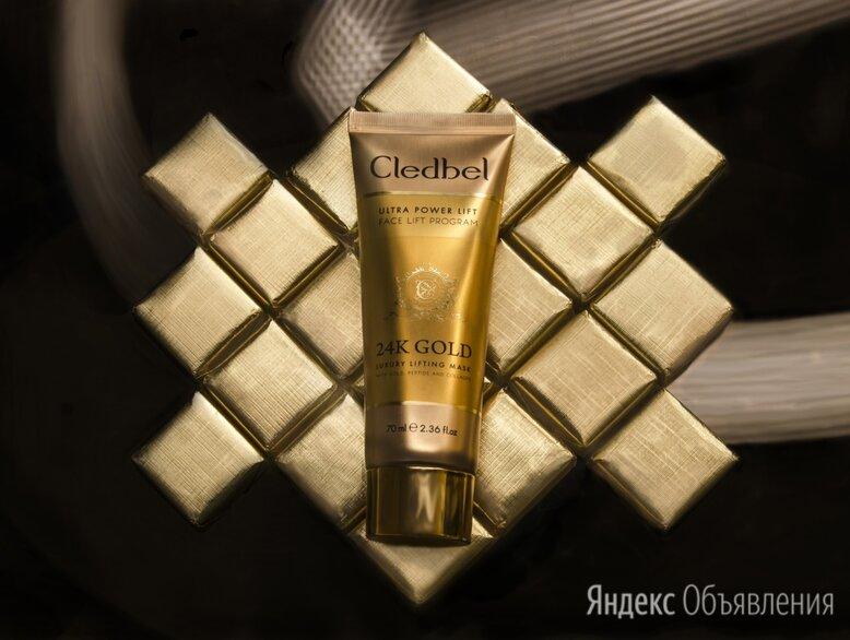 Cledbel 24k gold - маска-пленка с лифтинг-эффектом по цене 999₽ - Маски, фото 0