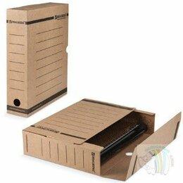 Упаковочные материалы - Короб архивный 75 мм BRAUBERG, бурый, до 700л, 0
