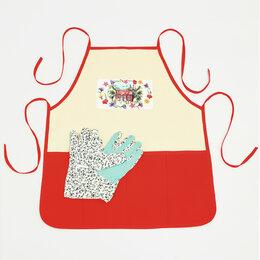 Наборы для пикника - Набор садовода «Любимый сад»: фартук 52 × 62 см, перчатки, 0