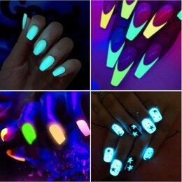 Дизайн ногтей - Набор неоновых светящихся в темноте пигментов для дизайна ногтей 12 цв, 0