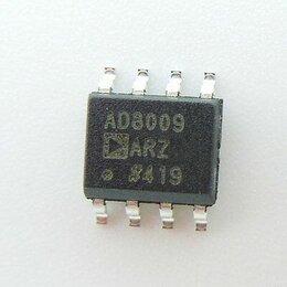 Радиодетали и электронные компоненты - Микросхема AD8009ARZ, 0
