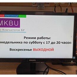 """Мониторы - ЖК монитор 21.5"""" Philips 226V4L LED 16:9 VGA  DVI, 0"""