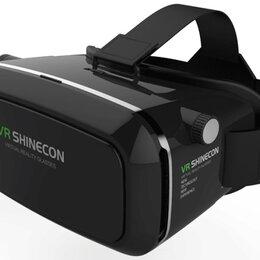 Аксессуары для наушников и гарнитур - Очки виртуальной реальности VR Shinecon, 0