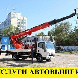 Снаряжение для работ на высоте - Услуги автошки 18 ,22,26, 32 метров , 0