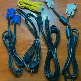 Компьютерные кабели, разъемы, переходники - Кабели (DP, DVI, питание, RJ-45), 0