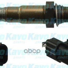 Выхлопная система - Лямбда-Зонд Hyundai Elantra 06- 1.6/Kia Cerato 06- kavo parts арт. EOS-3069, 0