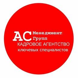Бухгалтеры - Заместитель главного бухгалтера_ Крым, 0