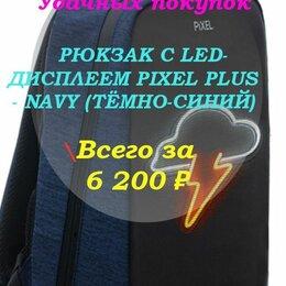 Рюкзаки, ранцы, сумки - РЮКЗАК С LED-ДИСПЛЕЕМ PIXEL PLUS - NAVY (ТЁМНО-СИНИЙ), 0