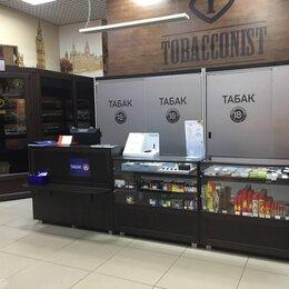 Продавцы и кассиры - Продавец-консультант в табачный магазин, 0