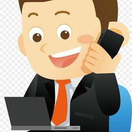 Менеджеры - Менеджер в сервисный центр по ремонту бытовой техники, 0