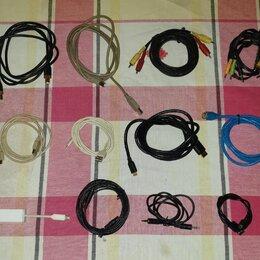 Кабели и провода - Провода разные , 0