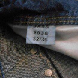 Джинсы - Мужские джинсы Jass, 0