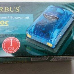 Оборудование для аквариумов и террариумов - Аквариумный нaсос, 0